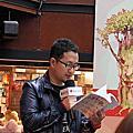 2012/04/07 九把刀--上課不要烤香腸-金石堂汀洲店簽書會