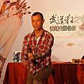 2013/02/02 喬靖夫-武道狂之詩12簽書會