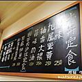 2013-10-12 旭屋&花見