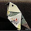 2013-12-01 森林鳥花園
