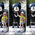 2014-08-24 台北市立動物園