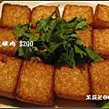 2010-05-31 KiKi餐廳