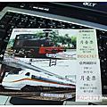 2007-06-09 台鐵120周年紀念日 新竹火車站