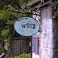 2005-08-07 七星山健行