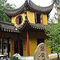 2006-08-30 江南遊 Day 4 (蘇州)