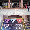 2008-04-19 陳師兄素肉圓慈湖羅馬公路