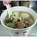 2008-10-12 石記魚丸 北門炸粿