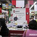 2007-04-07 阿基師私房料理秀@大潤發平鎮店