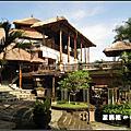 2008-11-07/08 Payogan: 園區