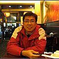 2008-12-31 跨年大餐-七彩雲南
