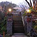 2005-01-28 陽明山泡湯半日遊
