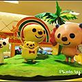 2009-07-05 世運館&夢時代