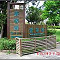 2009-09-13 壹等賞觀景茶園