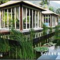 2009-11-02 會來溫泉