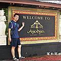 2008-11-11 Ayodya Resort Bali