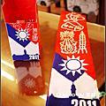 2011青創會款中華民國百年建國紀念國旗圍巾
