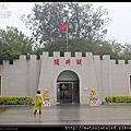 金門縣>列嶼鄉(小金門)>湖井頭戰史館