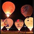 台東縣>鹿野鄉>2012熱氣球嘉年華