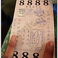 2010.02.16.~18.台北陰雨三日行