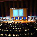 2008年第61屆非政府組織年會