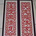 公教進行社(香港)