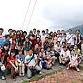 20080818-Lab拉拉山出遊記
