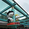 Hong Kong 沙田 史努比樂園