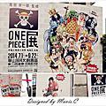 2014-09-12 One Piece 展《原画X映像X体感 航海王 台灣》