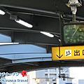 2015-06-10~06-14 沖繩自由行五天四夜 Okinawa travel