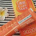 【保養】日本藥妝膠原蛋白果凍推薦大塚美C凍芒果口味,一天一條吃出Q彈美肌。