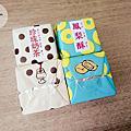 【開箱】滋露台灣甜品巧克力,將日本人來台灣必吃喝的鳳梨酥和珍珠奶茶搖身一變巧克力啦~