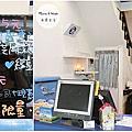 【台中北區早午餐】台中科博館早午餐推薦!50米深嵐博館店餐點營養美味,讓你充滿活力迎接每一天。