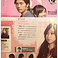 TVBS雜誌拍攝