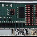 【雲林】斗六棒球場
