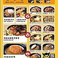 季丼屋-日本丼飯