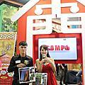 2016台北旅展-金酒