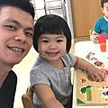 妹妹幼兒園親子日