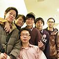 20080202 高中同學會
