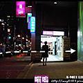 2013.05.15 板橋-極鮮火鍋