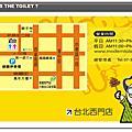2013.06.22 西門町-便所餐廳+拉麵