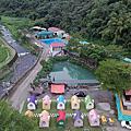 184露-南投魚池享樂玩家(2018.9.15-9.16)