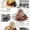 夏威夷鬆餅