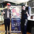 20170423 麥當勞