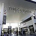 20180510 THE OUTLETS HIROSHIMA