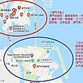 20190101 澳門景點 包車 東南旅行社