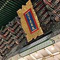 台灣-南部