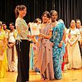 第四屆台灣印度舞大賽