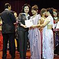 20110522國際台日文經交流聯誼會暨授證典禮.