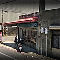 新竹世博館