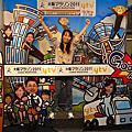 2011大阪-馬拉松1029~1030